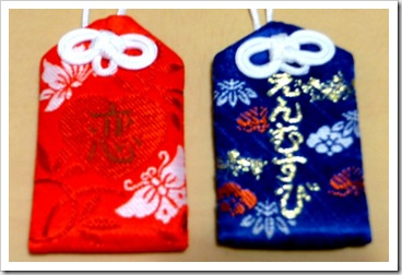 omamori - jishu-shrine