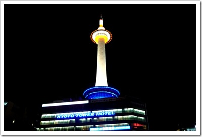 WindowsLiveWriter/e13c43d71e5b_1C18/kyoto-tower (2)_thumb.jpg